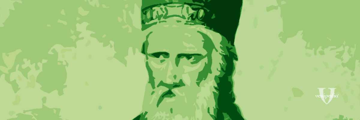 Incisione raffigurante il doge Giovanni II Partecipazio.