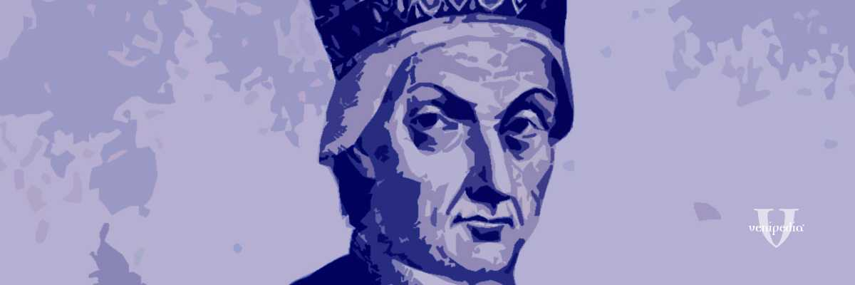 Incisione raffigurante il doge Pietro Orseolo II.
