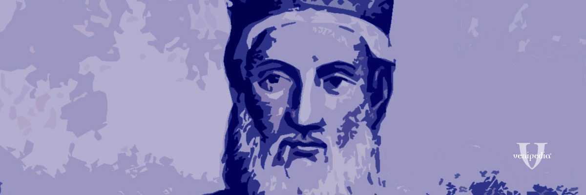 Incisione raffigurante il doge Bartolomeo Gradenigo.