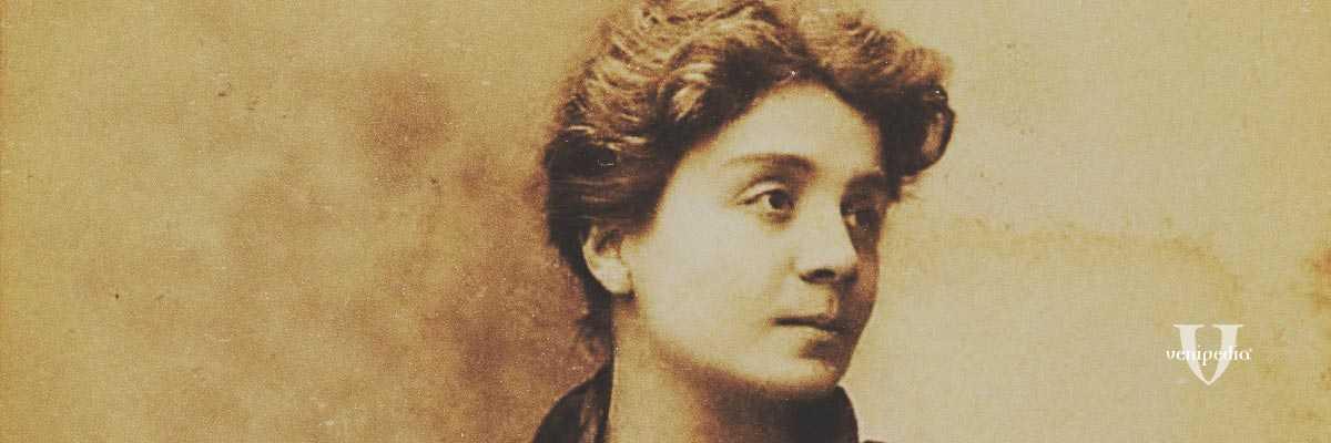 Ritratto fotografico di Eleonora Duse, del 1896, fotografata da Aimé Dupont (all'epoca fotografo ufficiale del Metropolitan Opera di New York).