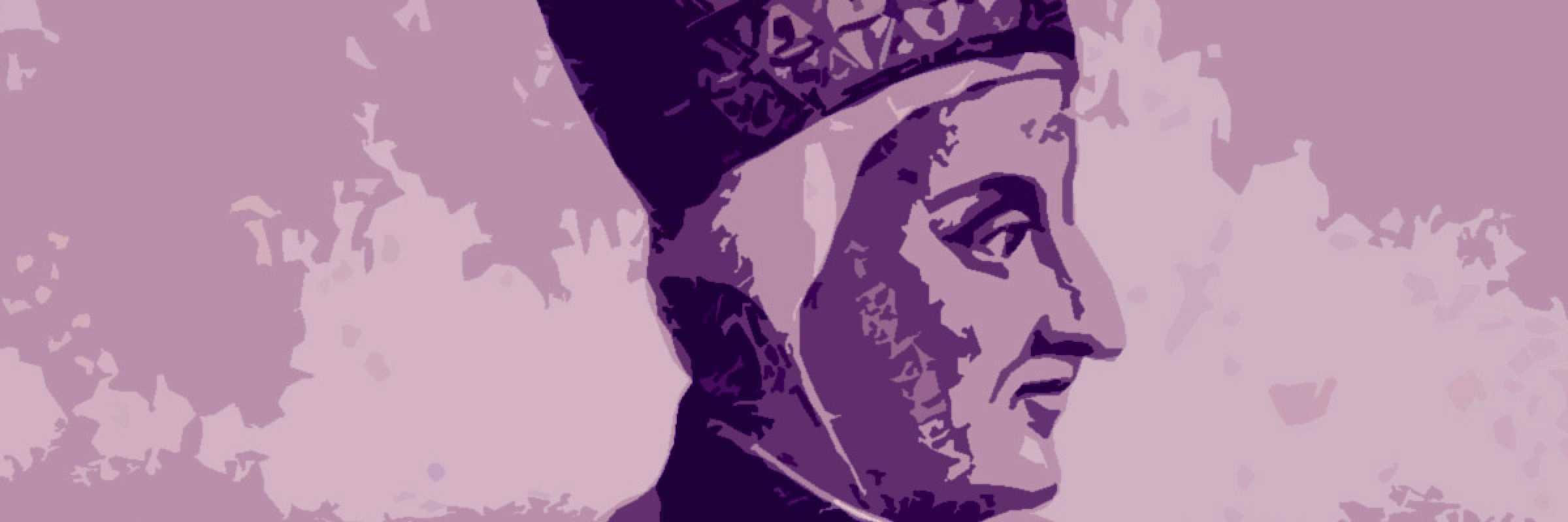 Incisione raffigurante il doge Cristoforo Moro