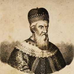 Incisione raffigurante il doge Pietro Partecipazio.