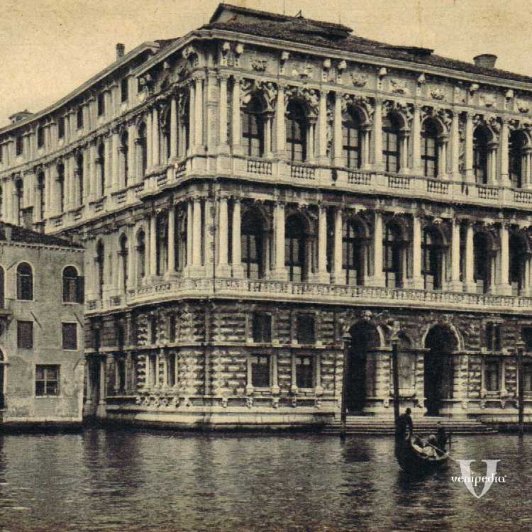 Ca' Pesaro, sede della Galleria Internazionale d'Arte Moderna e del Museo d'Arte Orientale.