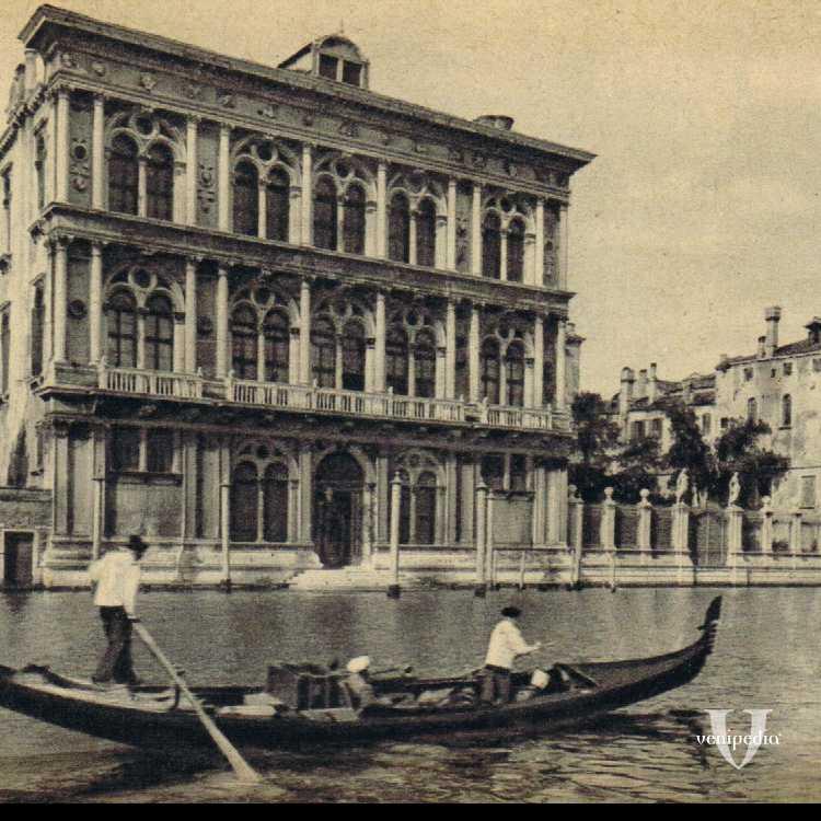 Cà Vendramin Calergi, sede del Casinò di Venezia.