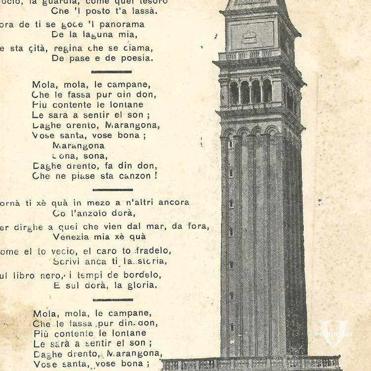 Il campanile di San Marco e la loggetta del Sansovino, a fianco una poesia, in dialetto, di Dante Del Zotto