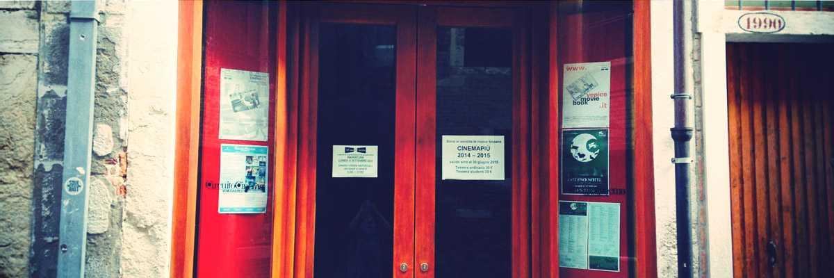 L'accesso alla Casa del Cinema.