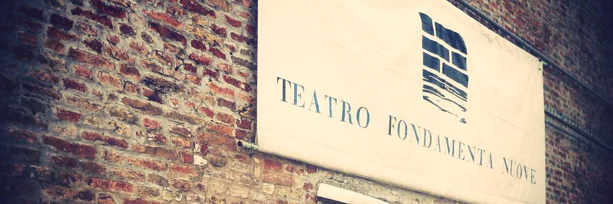 Facciata esterna del Teatro Fondamenta Nuove