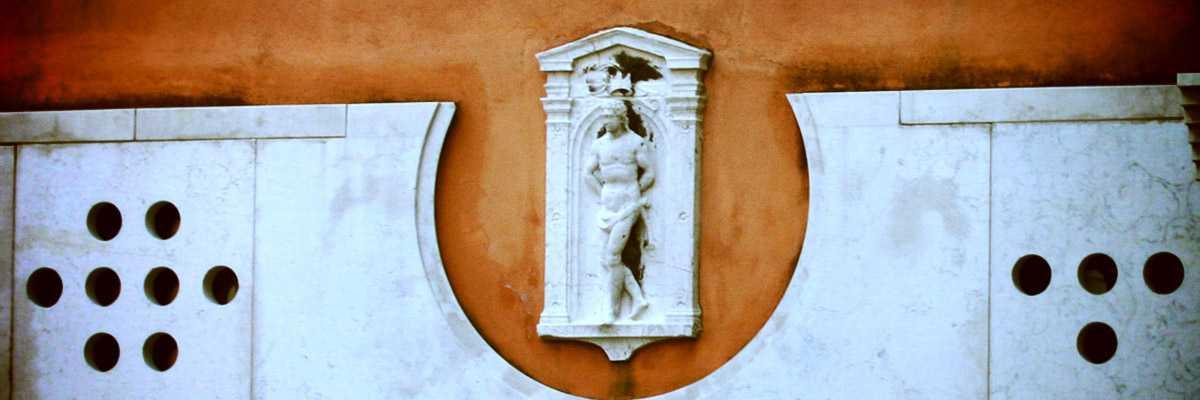 Portale d'ingresso alla sede universitaria della facoltà di Lettere e Filosofia di Ca' Foscari.