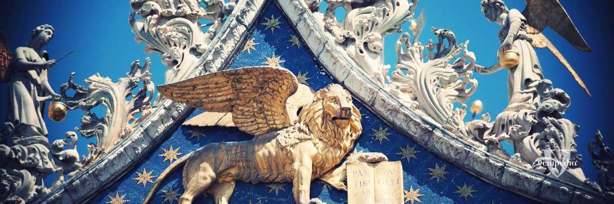 Una parte della Basilica di San Marco.