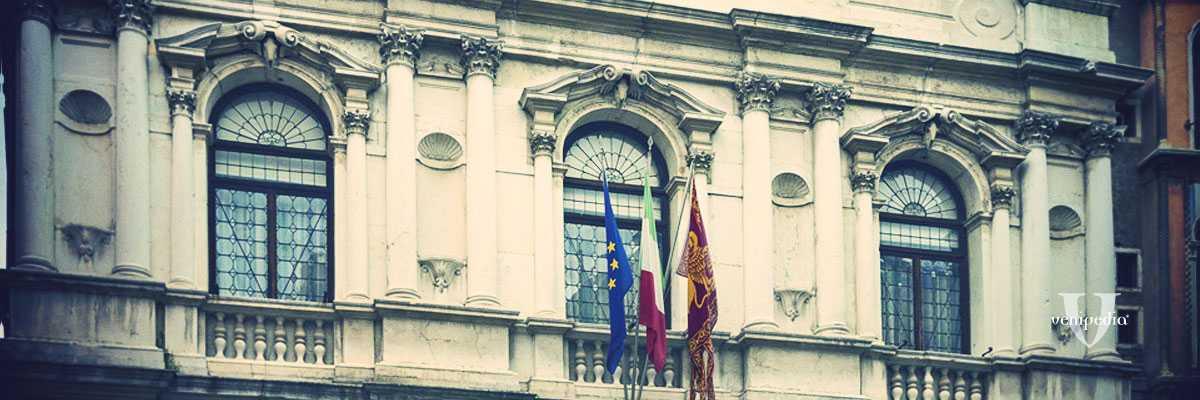 Scuola Grande di San Fantin o della Buona Morte, oggi la sede dell'Ateneo Veneto.