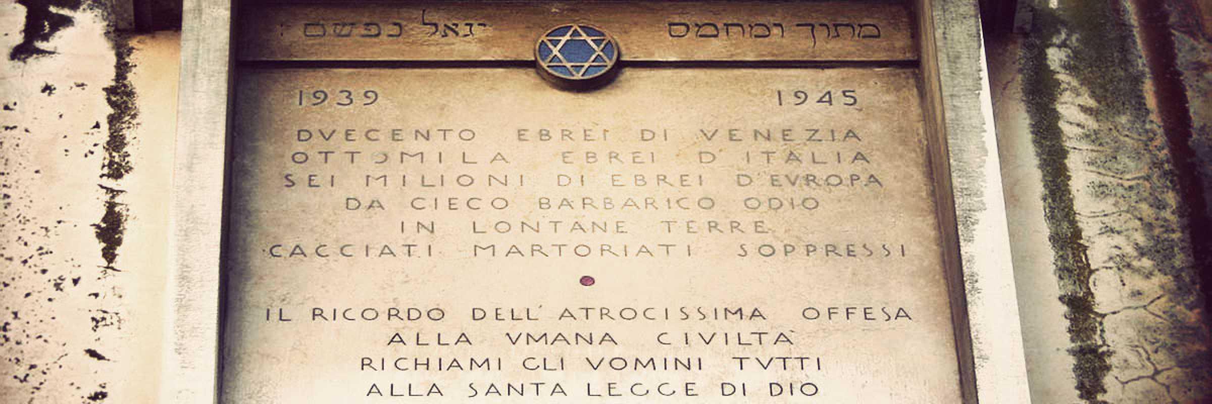 Scola Spagnola ghetto di Venezia.