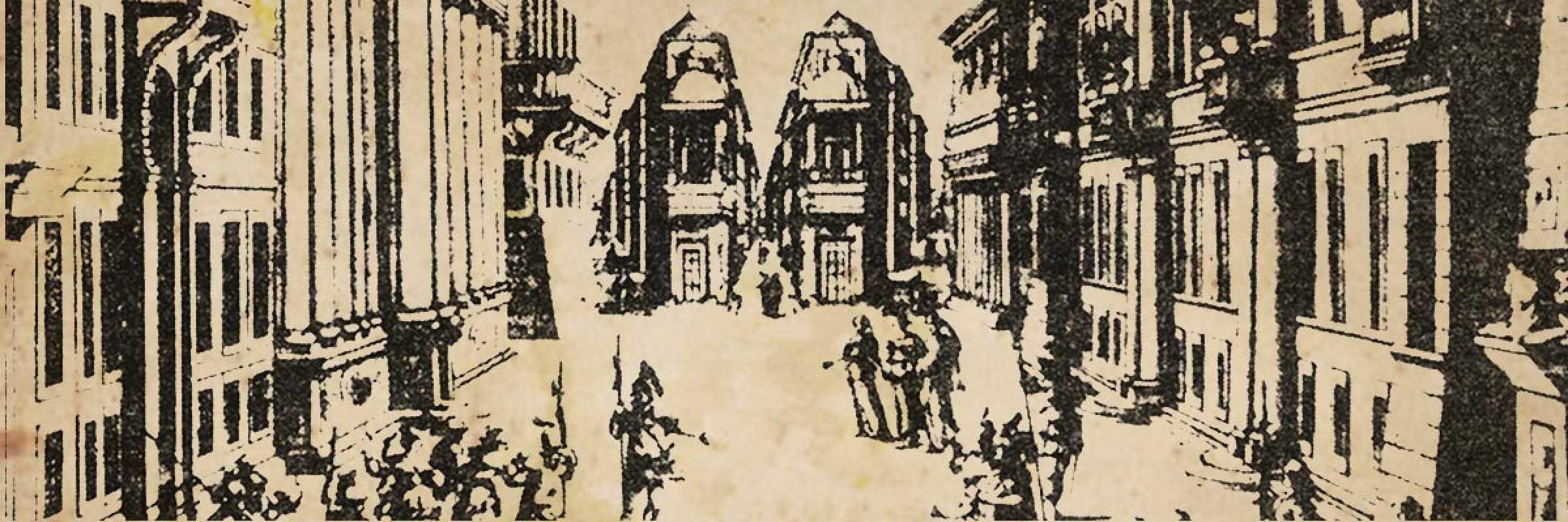 Disegno scenico per La finta pazza (Parigi, 1645).
