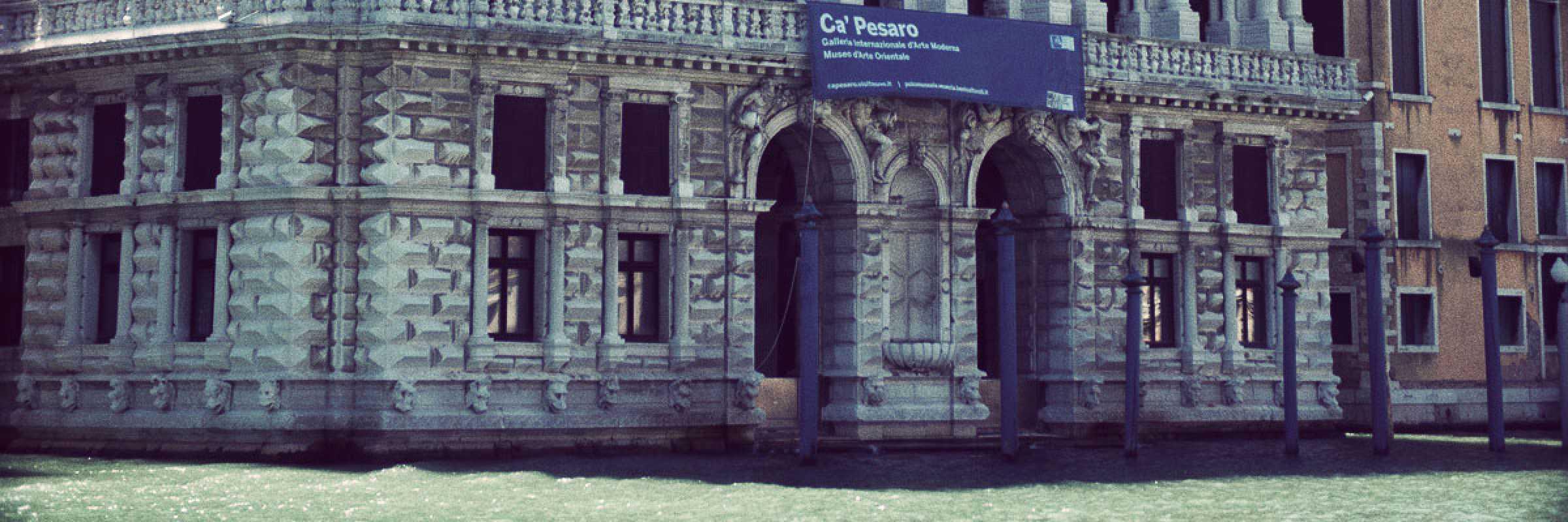 Cà Pesaro.