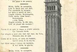 The bell tower of San Marco and the loggia of Sansovino, alongside a poem, in dialect, by Dante Del Zotto