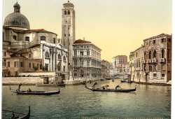 Church of San Geremia, Grand Canal and Cannaregio Canal