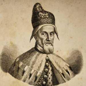 Incisione raffigurante il doge Francesco Contarini