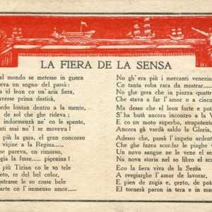 """Cartolina storica veneziana de """"La Fiera de la Sensa"""", datata 1918. Collezione privata di Michele Rossi, curatore del nostro Museo virtuale della Cartolina storica veneziana."""